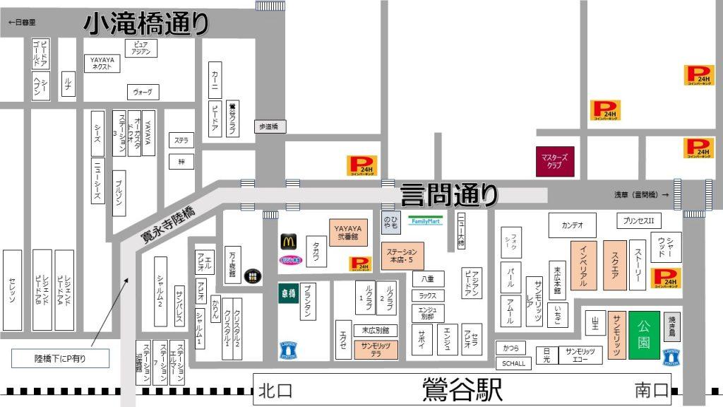鶯谷のホテル・パーキングマップ